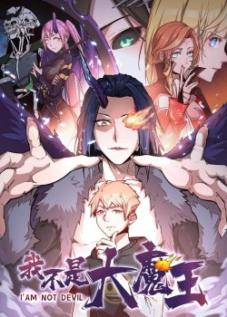 I'm Not The Overlord Bahasa Indonesia Bahasa Indonesia